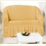 - Чехол на 2-х местный диван, цвет медовый