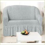 - Чехол на 2-х местный диван, цвет серый