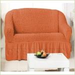 - Чехол на 2-х местный диван, цвет терракот