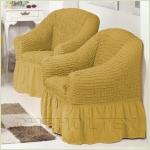 Чехлы на кресла - Чехол на кресло, цвет бежевый