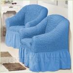 - Чехол на кресло, цвет голубой