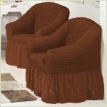 Чехлы на кресла - Чехол на кресло, цвет кофе