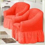 - Чехол на кресло, цвет коралловый