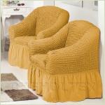 Чехлы на кресла - Чехол на кресло, цвет медовый
