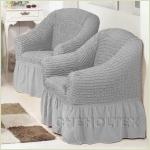 Чехлы на кресла - Чехол на кресло, цвет Серый