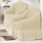 Чехлы на кресла - Чехол на кресло, цвет слоновая кость