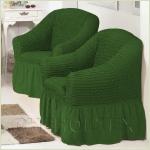 Чехлы на кресла - Чехол на кресло, цвет зеленый