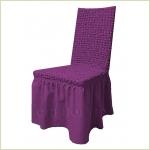 - Чехол на стул, цвет фиолетовый (слива)