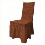 - Чехол на стул, цвет кофе