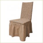 Чехлы на стулья - Чехол на стул, цвет кофе с молоком
