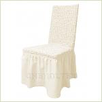 - Чехол на стул, цвет кремовый