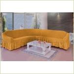 - Чехол на угловой диван, цвет горчичный
