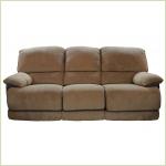"Мягкая мебель для дома - Диван-реклайнер ""78001"""