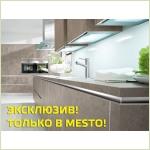 Мебель для кухни - Кухни с фасадами из природного камня