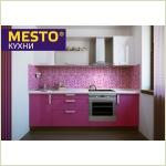"""Мебель для кухни - Кухня """"Донна Фуксия"""", 3D-акрил"""